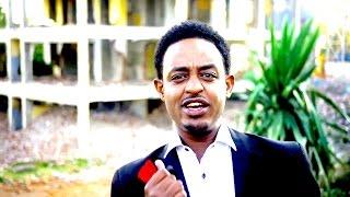 Alemeye Getachew -Weyene Alemeye (ወይኔ አለምዬ) - New Ethiopian Music 2017(Official Video)