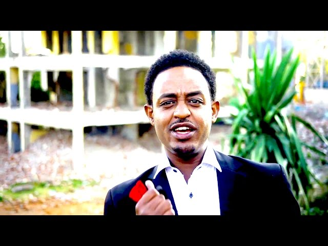 Alemeye Getachew -Weyene Alemeye - New Ethiopian Music 2017(Official Video)
