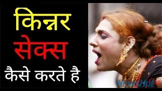 Real Transgender Exposing A Fake Hijra