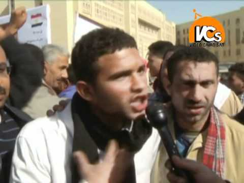 Trial of Former Egyptian Interior Minister Delayed to April 2, Dozens Call for his Execution.mp4