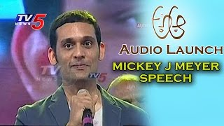 music-director-mickey-j-meyer-speech-nithin-samantha-trivikram-a-aa-audio-launch-tv5-news