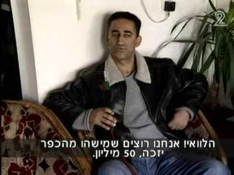 תעלומת הלוטו: מי האיש שאיבד טופס של 74 מיליון שקלים בזבל