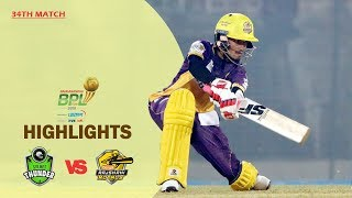 Sylhet Thunder vs Rajshahi Royals Highlights | 34th Match | Season 7 | Bangabandhu BPL 2019-20