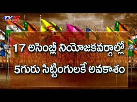 YS Jagan Makes Key Changes in Guntur YSRCP | Political Junction | TV5 News