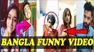 Whatsapp Funny Videos 2018_Bangla Funny Video Clip
