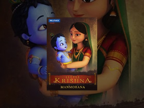 Little Krishna - Manmohana   Hindi   लिटिल कृष्णा - मनमोहना