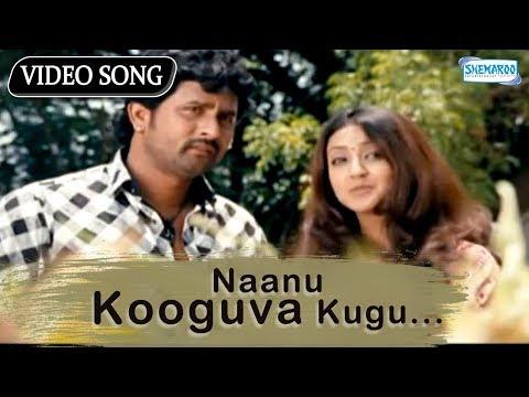 Kannada New Songs | Naanu Kooguva Kugu |Raghu Dixit Tony Movie - Aindrita Ray Srinagar Kitty