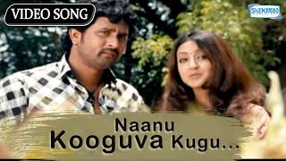Kannada New Songs | Naanu Kooguva Kugu |Raghu Dixit Tony Movie - Aindrita Ray Srinagar Kitty