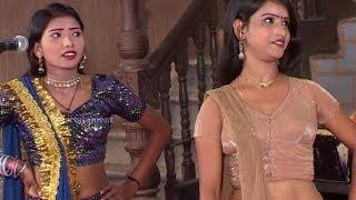 Rampat Harami Double Meaning Jokes - Comedy Nautanki 2014 New HD