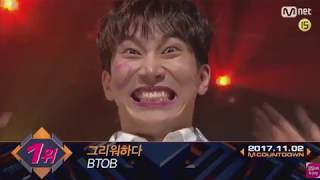BTOB FUNNY & CUTE MOMENTS #6