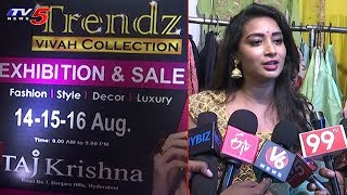Bigg Boss2 Contestant Bhanu Visits Trends Vivah Collection Expo In Taj Krishna