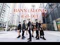 [KPOP IN PUBLIC CHALLENGE] (G)I-DLE((여자)아이들) _ HANN (Alone)(한(一)) by HEAVEN DANCE TEAM FROM VIETNAM