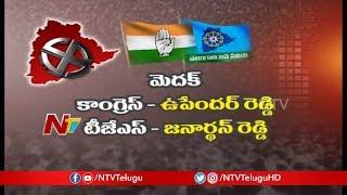 Kodandaram Vs Congress : TJS Files Nominations Against Prajakutami Candidates - NTV - netivaarthalu.com