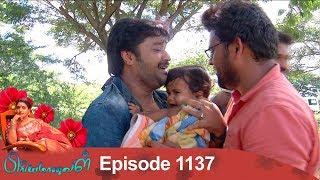 Priyamanaval Episode 1137, 06/10/18