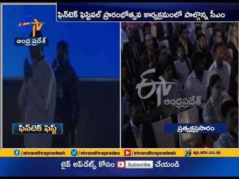 Minister Nara Lokesh Full Speech | Fintech Fest @Vizag