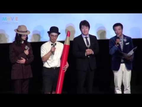 林先生、栗原類、赤ペン瀧川先生がキャッチコピー付けに挑戦