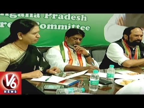 Telangana Congress Party To Begin Election Campaign Today | Early Elections | V6 News