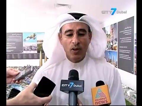 City7 TV - 7 National News - 8 February 2016 - UAE Business News