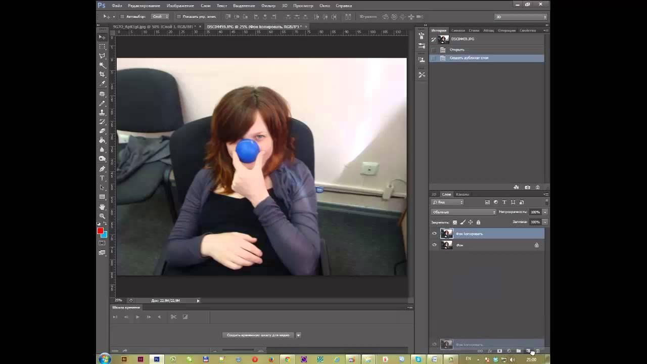 Сделать 3D фото в Фотошопе CS5-CS6 - YouTube