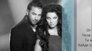 EMANUELA & DJORDAN - OT MOITA YSTA [LYRICS ON SCREEN] CD RIP