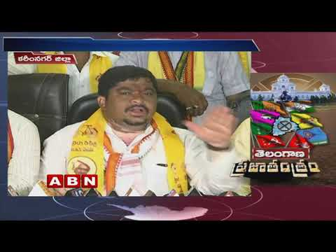 T-Congress Plans to Conduct Constituency Meetings from Nov 1 to 7 | Ponnam Comments on TRS Govt