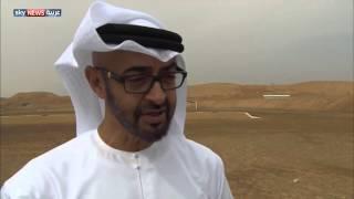 إشادة بتدريب الدفعات الأولى من مجندي الإمارات