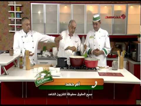 دجاج محمر باليزيتون و اليمون المرقد و كورما الدجاج thumbnail