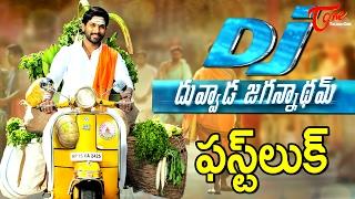 Allu Arjun DJ Duvvada Jagannadham First Look   Pooja Hegde   DSP #DJFirstLook
