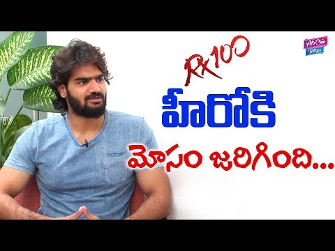 RX 100 Hero Karthikeya Strange Experience in Telugu Film Industry | Tollywood | YOYO Cine Talkies