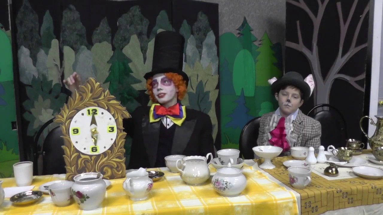 Конкурсы на безумное чаепитие