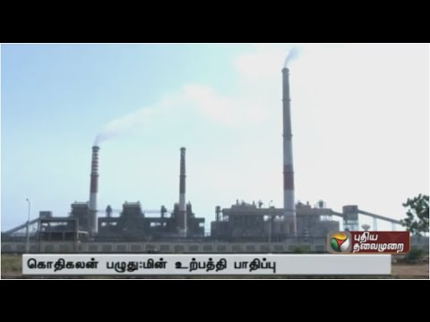 Tuticorin Thermal Power Station: Boiler repair affects power production