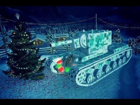Ворлд оф танк почему я не могу украсить елку