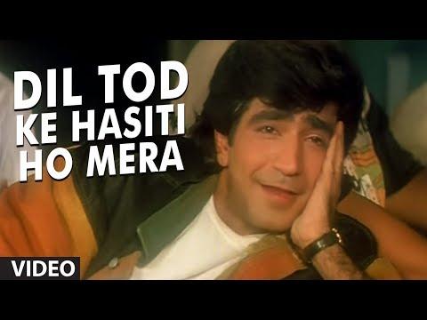 Dil Tod Ke Hasiti Ho Mera [Full Song]   Bewafa Sanam   Krishan Kumar, Shilpa Shirodkar