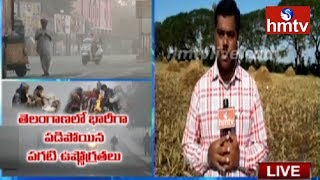 Srikakulam Weather Report -  People Suffer With Cold Waves | hmtv