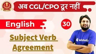 4:00 PM - SSC CGL/CPO 2018 | English by Harsh Sir | Subject-Verb Agreement