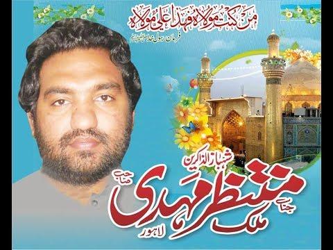 Zakir Muntazir Mehdi | Jashan Eid e Ghadeer | 18 Zilhaj 2017 | Darbar Shah Shams Multan