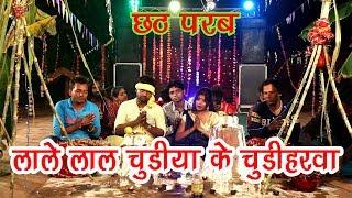 Popular Chhath Song 2017  Mannu Lal Yadav
