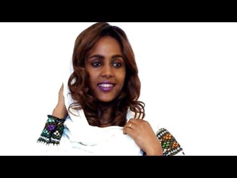 New Ethiopian Poem By Hana Wondimsesha  እባክሽን ማሪኝ