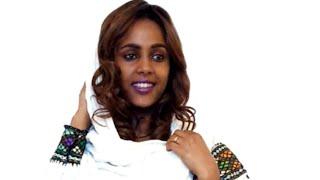 Touching Love Story Of Mesfin Narrated By Hana Wondimsesha