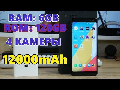 Обзор Doogee BL12000 Pro! ЗВЕРЬ-СМАРТФОН с батареей  на 12000mAh
