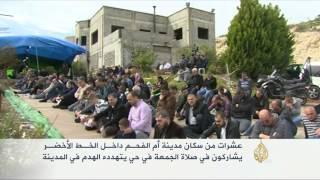 سكان أم الفحم يؤدون صلاة الجمعة بحي مهدد بالهدم