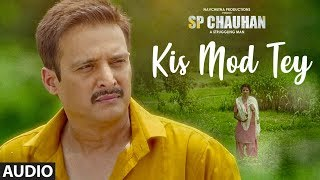 Kis Mod Tey Full Audio   SP CHAUHAN   Jimmy Shergill, Yuvika Chaudhary   Ranjit Bawa