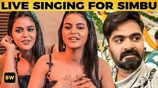 """I Will Marry SIMBU"" – Chaithra Reddy Open Talk! 