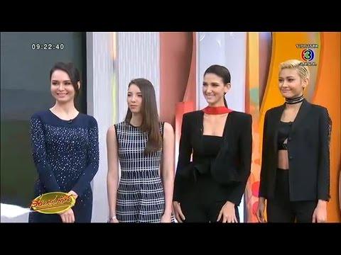 เรื่องเล่าเช้านี้ 'ซินดี้' นำทีมชวนดูเรียลลิตี้เฟ้นหานางแบบสุดชิค 'Asia's Next Top Model'
