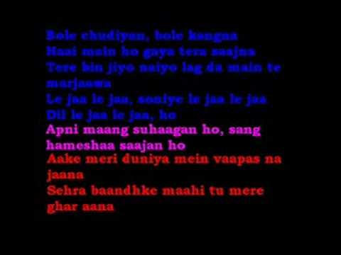 Kabhie Khushi Kabhie Gham - Bole Chudiyan ~with Lyrics~ video