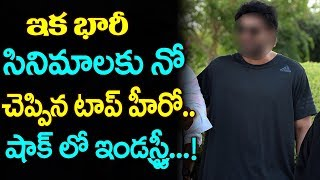 Bellamkonda Srinivas Shocking Decision About His Movie Budgets | Top Telugu Media