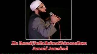 BANGLA NAAT BY JUNAID JAMSHED( R.A )