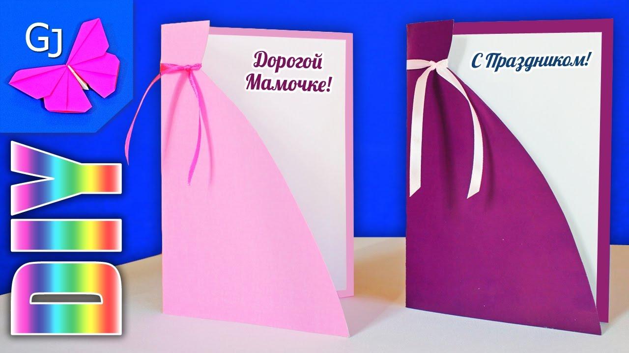 Подарки своими руками маме с днем рождения 519