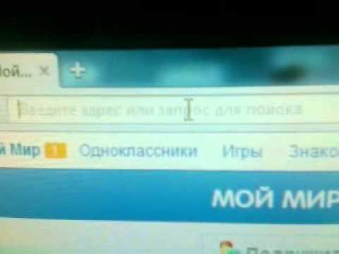 Mail.ru ( Мой мир) Взлом Мэйликов Как получить бесплатные мэйлики на Mail.r
