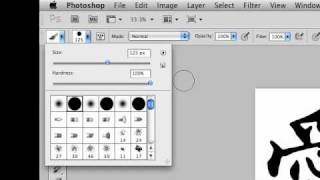 Create a Logo Brush in Photoshop